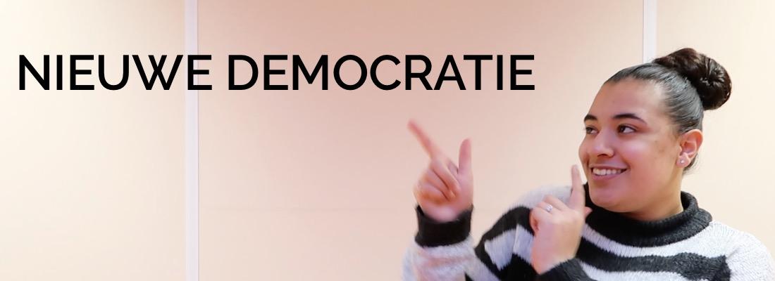 nieuwedemocratie